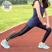 OrangeBear《ZB0108》MIT寬腰帶抗UV修身減壓運動壓力褲/瑜伽褲--適 S~3L