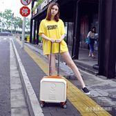 行李箱萬向輪旅行箱16寸拉桿箱登機箱密碼箱【大小姐韓風館】