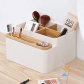 面紙盒紙巾盒北歐簡約竹木客廳茶幾多功能辦公桌面手機收納盒遙控器整理盒 一件82折