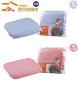 媽咪小站 天然乳膠嬰兒護頭枕布套-不含枕芯
