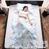 旅行成人賓館隔臟純棉便攜式旅遊戶外睡袋  Dhh6433【潘小丫女鞋】