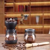 水洗手搖磨豆機 咖啡豆研磨機 家用手動磨咖啡機磨粉器小型粉碎機YTL Life Story