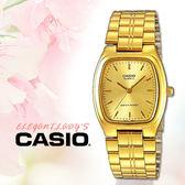 CASIO卡西歐 手錶專賣店  LTP-1169N-7A_9A 男錶 男錶 指針錶 不鏽鋼錶殼錶帶 白 金 防水