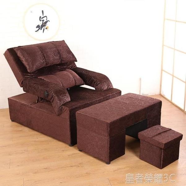 按摩椅 電動足療沙發美甲按摩足浴可躺椅美容按摩桑拿美睫修腳多功能沙發YTL