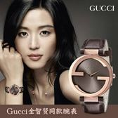 英國代購 GUCCI 全智賢 同款腕錶