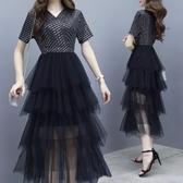 洋裝 連身裙韓版修身拼接網紗不規則蛋糕裙 降價兩天