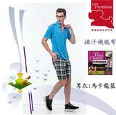 【瑪蒂斯】男款短袖時尚馬卡龍藍前胸線條配色款 透氣3M排汗POLO衫 P897