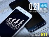 HODA for OPPO R11 2.5D 高透光 進化版 鋼化玻璃保護貼 / 0.21 mm版本 黑/白 [零利率]