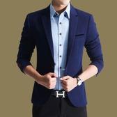 西裝外套 秋季休閒西服男士修身小西裝外套工作上衣商務韓版青年帥氣單西潮