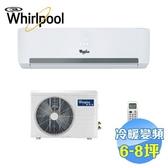 惠而浦 Whirlpool 冷暖變頻一對一分離式冷氣 ATO-FT45DCB / ATI-FT45DCB