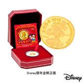 Disney迪士尼金飾 猴年紀念金幣 1/25盎司