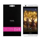 【默肯國際】more. HTC Desire 626 HC易貼抗刮保護貼 Desire 626 螢幕保護貼