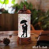 交換禮物 禮物創意女生驚喜特別浪漫女朋友生日小禮品送女友老婆