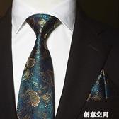歐妖五件套領帶男士正裝商務休閑韓版結婚新郎領帶領結方巾領帶夾 創意新品