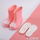 冬夏兒童雨鞋女童可愛公主防滑厚底雨靴粉色貓咪加絨保暖幼兒園水 小艾新品