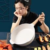 Umetre德國麥飯石不黏鍋炒鍋家用煎炒平底鍋炒菜電磁爐燃氣灶適用 「雙10特惠」