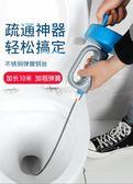 通廁器 下水道疏通神器手搖式通管道堵塞工具家用通廁所軟鋼絲馬桶疏通器 伊芙莎YYS