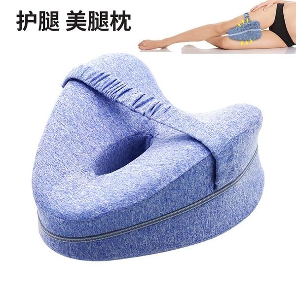 墊腳枕記憶棉墊腿枕腳枕頭孕婦抬腿墊術後墊腿枕睡覺腿部抬高墊 ATF錢夫人小鋪