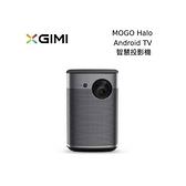 【南紡購物中心】XGIMI MOGO Halo 智慧投影機 800流明 1080P