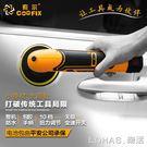 充電12V鋰電拋光打蠟機迷你家用汽車家具...
