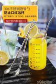 不銹鋼吸管勺子兩用網紅吸管創意環保飲管攪拌勺果汁吸管勺 color shop