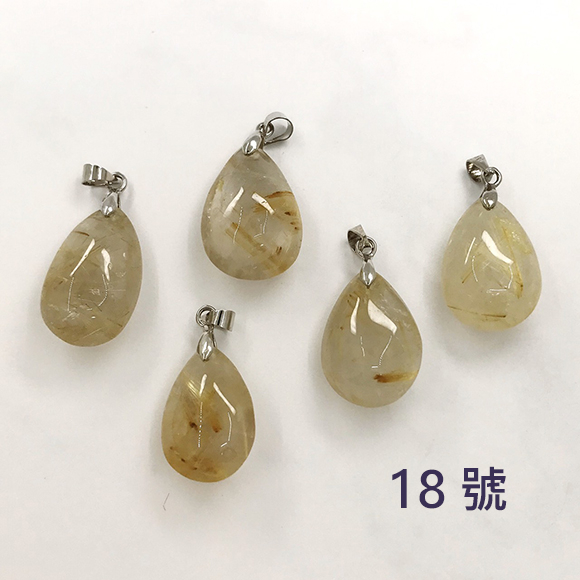 『晶鑽水晶』天然鈦晶墜子 17-18號 超值特惠 招財 晶體清透 三款可選 氣質項鍊 送禮 禮物
