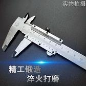 工業級不銹鋼游標卡尺高精度數顯一體游標卡尺測量工具150 300mm