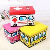 收納凳 大號汽車收納凳儲物凳子可坐人可折疊兒童玩具卡通收納箱【快速出貨八折鉅惠】