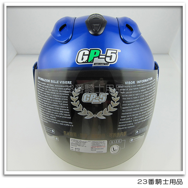 【GP5 A613 素色 3/4罩 安全帽 明藍 】內襯全可拆洗、免運費