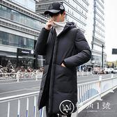 反季男士大碼中長款羽絨棉服韓版修身棉襖潮流青年學生加厚面包服