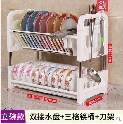 碗架碗碟瀝水架臺面廚房置物架放瀝晾碗盤碗筷收納盒碗柜塑料WJ - 風尚3C