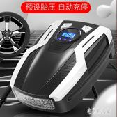 車載充氣泵便攜式汽車用輪胎數顯電動高壓大功率多功能12V打氣機LXY1980【宅男時代城】