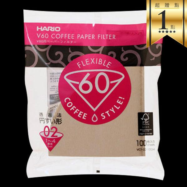 味・咖啡世代 精品咖啡 V60 Paper Filter 02 M 100 sheets