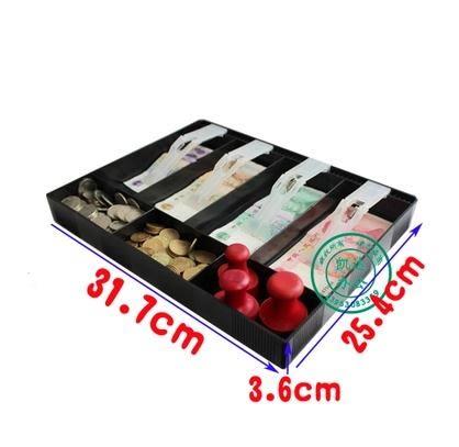 四格收銀盒子收銀箱零錢收納盒超市現金盒存錢盒抽屜分類錢盒 免運直出 聖誕交換禮物