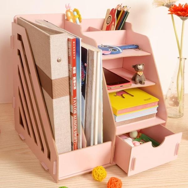 書架簡易桌上學生用 辦公室桌面收納盒資料架文件架文件框文件欄【快速出貨】