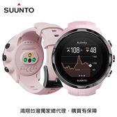 SUUNTO Spartan Sport Wrist 彩色觸控腕式心率GPS運動腕錶【櫻花紅】