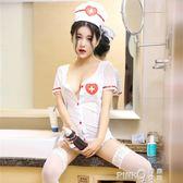 情趣內衣 性感護士制服誘惑絲襪情趣套裝 透視裝小胸激情套裝 【PINK Q】
