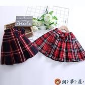兒童半身裙春裝女童格子百褶裙寶寶短裙【淘夢屋】