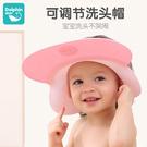 嬰兒洗頭神器 寶寶幼兒童防水浴帽護耳小孩洗澡洗髮可調節0-10歲 店慶降價