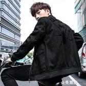 男士外套春秋2018新款韓版潮流秋季加絨加厚修身帥氣男裝冬季夾克HM 金曼麗莎