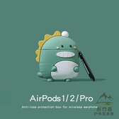 airpods1/2代保護殼airpodspro蘋果耳機套藍牙殼套【步行者戶外生活館】