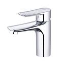 《修易生活館》 凱撒 衛浴 CAESAR 單孔面盆龍頭 B730 C