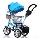 嬰兒手推車兒童折疊三輪腳踏車【 天藍色 】LG-286887