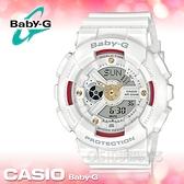 CASIO 手錶專賣店 CASIO BA-110DDR-7A BABY-G 橡膠錶帶 全新品 保固一年 BA-110DDR