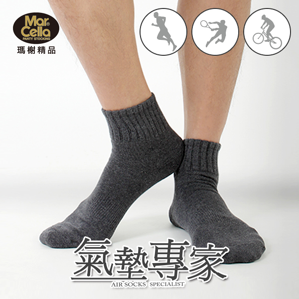 瑪榭 氣墊專家避震氣墊毛巾底1/2襪(25~27cm) MS-21541