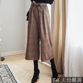 【天母嚴選】格紋配色附綁帶鬆緊腰寬褲(共二色)