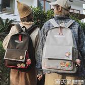 大容量日系防水書包女學生韓版雙肩包高中大學生校園森系古著背包 滿天星