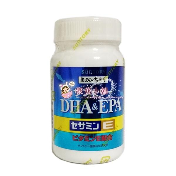 SUNTORY 三得利 魚油 DHA&EPA+芝麻明E 1瓶 (30日份/120錠/瓶) 有防偽標【聚美小舖】