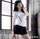 運動男女套裝 新款網紗健身跑步服顯瘦韓版寬鬆三件套 QQ6256『東京衣社』
