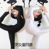 兒童體操服 兒童舞蹈練功服打底緊身男女童套裝連體衣膚黑白色健美體操演出服 小宅女